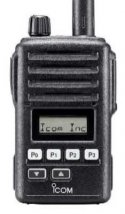 Icom IC-F61 (Commercial)