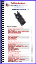 Nifty Kenwood TH-D74  Mini Manual