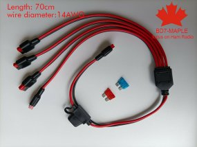 14AWG 70cm power splitter distribution cable fits Anderson Powerpole connector